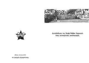 Αυτοδιάλυση της Scalp-Reflex Παρισιού ένας αυτοκριτικός απολογισμός 06-2013 - σε τροχιά σύγκρουσης (εξώφυλλο 1)
